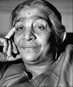 Sarojini Naidu Biography